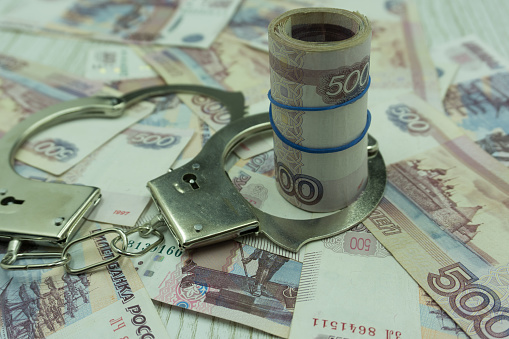 The head of the Entrepreneurship Development Fund of Yakutia is accused of theft