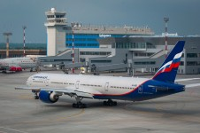 The program of preferential air transportation will be expanded in the Far East