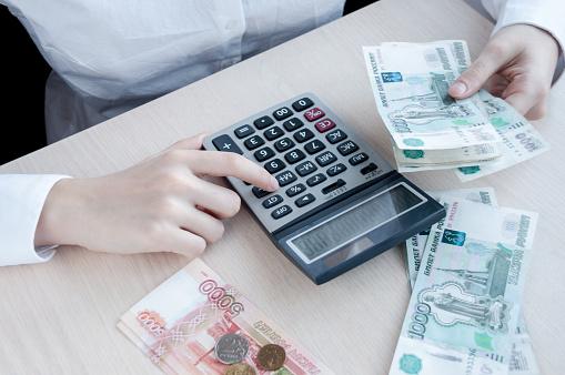 Калькулятор пенсий 2021 году рассчитать сегодня пенсию