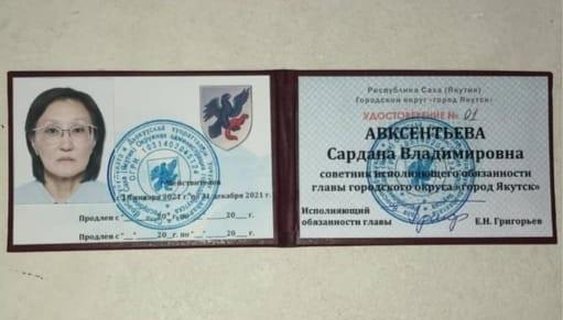 Former mayor of Yakutsk spoke about her new job