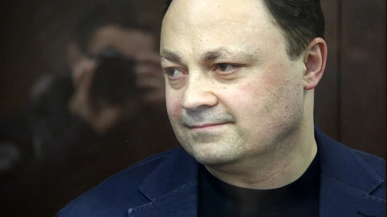 Auction for the sale of property of the ex-mayor of Vladivostok fell through