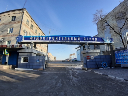 A criminal case was opened after an explosion at a shipyard in the Amur region