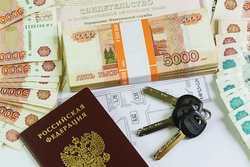 The size of the mortgage loan reached record values in Russia