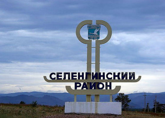 New restrictions due to COVID-19 are introduced in the region of Buryatia