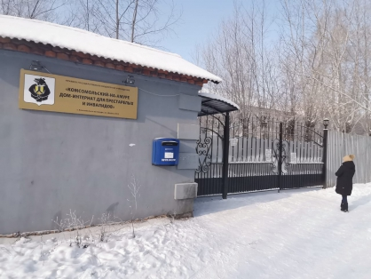 Criminal case opened after the death of a woman in a boarding school in Komsomolsk