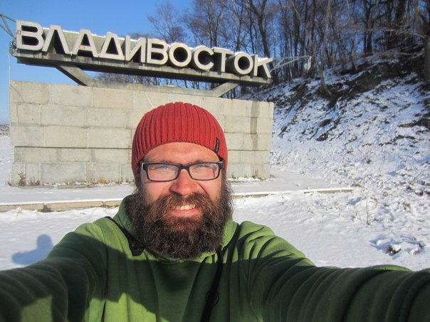 Nizhny Novgorod - Vladivostok: on a bicycle for 175 days