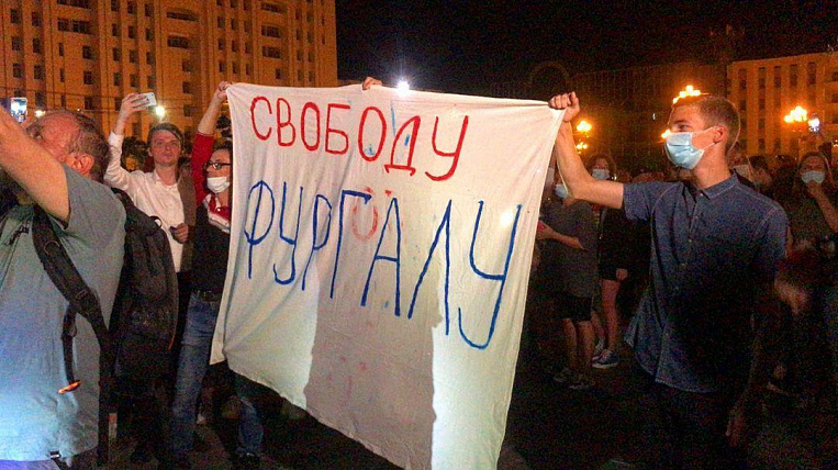 Rallies in defense of Furgal the sixth day are in Khabarovsk