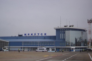 Services for the development of the airport in Irkutsk were estimated at 55 million rubles