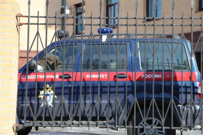 A criminal case for a bribe opened against an official in Vladivostok