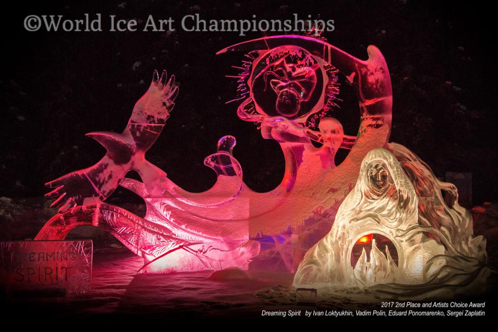 in the darkness of Alaska 2017 sculpture dream spirit.jpg