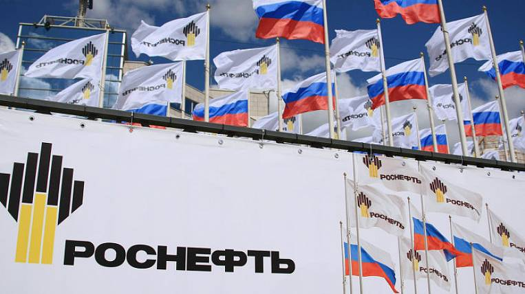 «Роснефть» иPertamina создадутСП для строительства НПЗ на о. Ява