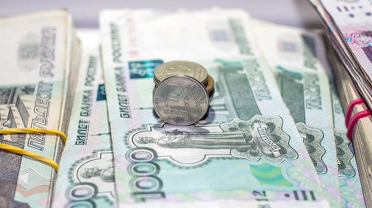 The Ministry of Labor opposed the idea of introducing pension ranks
