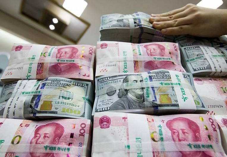 Yuan to the conclusion