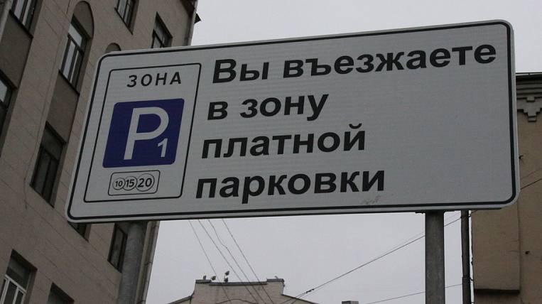Генпрокуратура Владивостока протестует против платных парковок