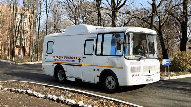 This year Primorye will purchase 15 mobile diagnostic systems