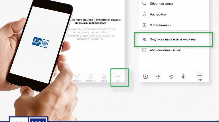 Students in the Amur Region can subscribe to specializations online