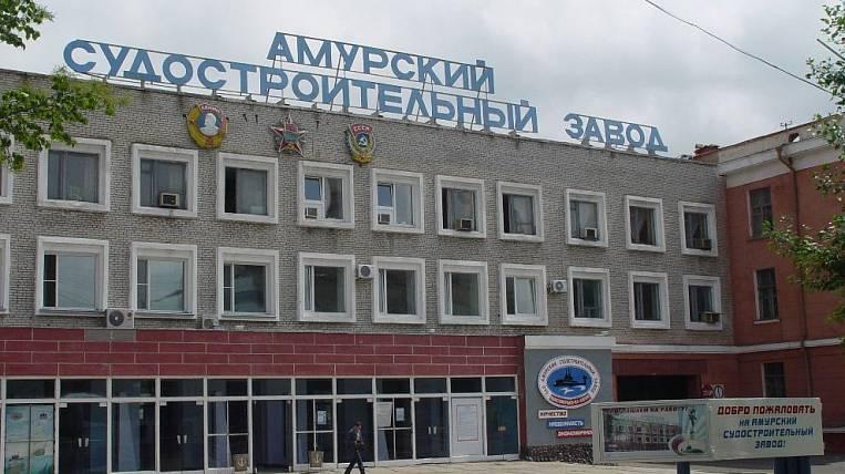 тату архив злк комсомольска на амуре Россия, Южный