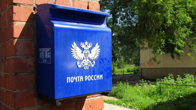 Russian Post will improve logistics in Chukotka