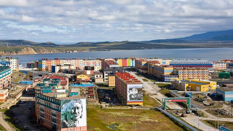 Australians in Chukotka