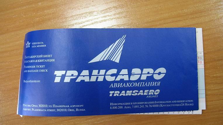 Москва Санкт Петербург авиабилеты от 933 руб