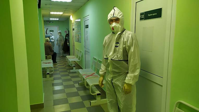 Outpatient-covid centers opened in the Irkutsk region