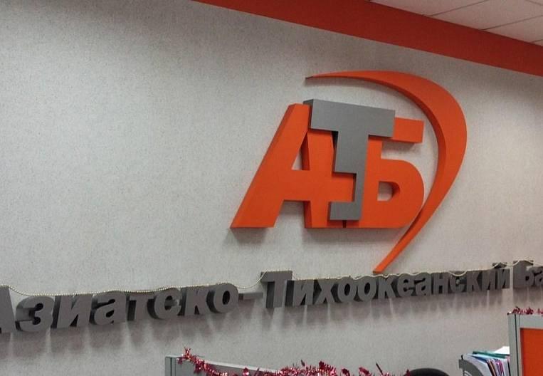 ATB: bankrupt or not bankrupt?