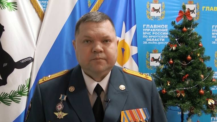 The head of the Ministry of Emergency Situations was appointed in the Irkutsk region