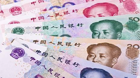 Yuan in the bank