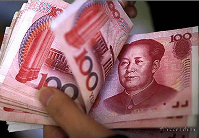 The Crisis of China