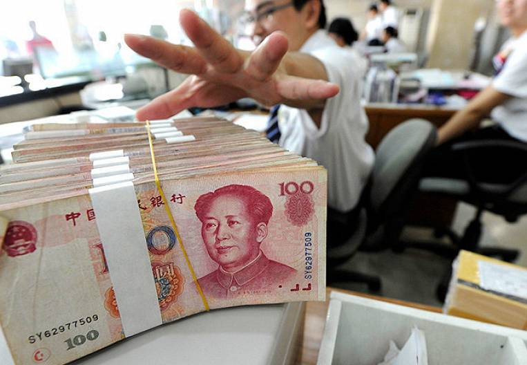 Yuan on both sides of the border