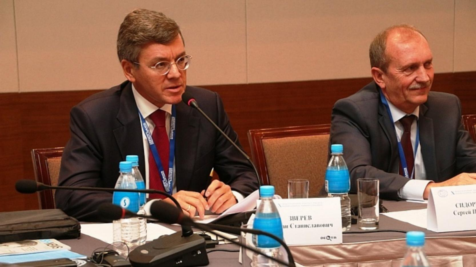 Herman Zverev