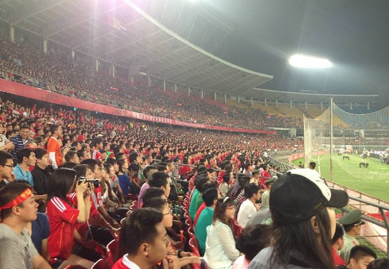 Passion of Chinese fans