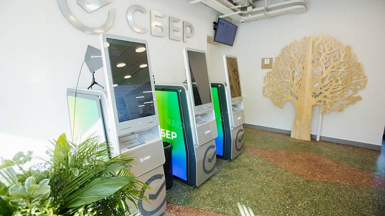 Sber's first eco-office in Russia opened in Khabarovsk