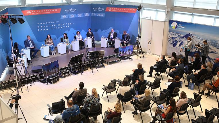 """Sustainable tourism was discussed at the forum """"Far East - winter of discoveries"""""""