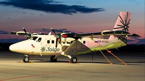"On Sakhalin spotted ""Taiga"" in muddy colors"