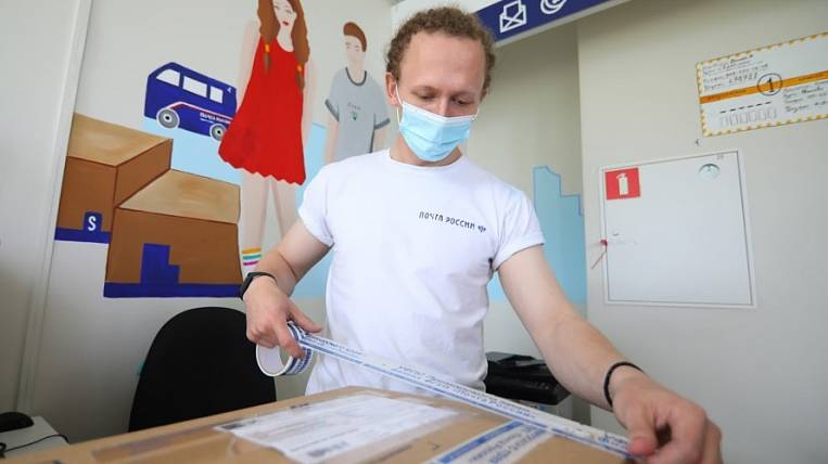 Russian Post has expanded services for customers of online stores