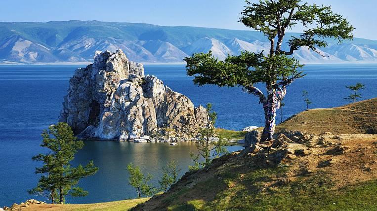 Развитием Байкальского региона займется объединенная дирекция