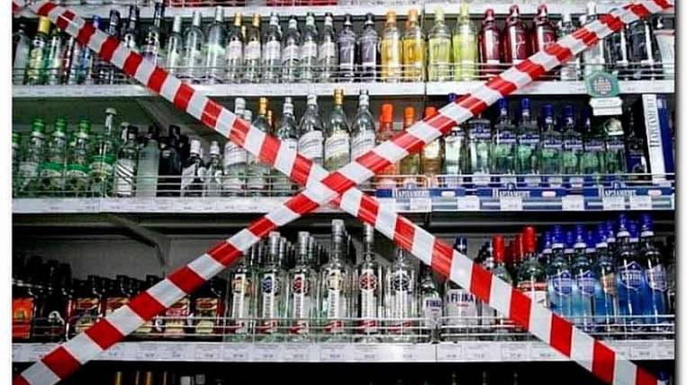 Алкоголизм горячка какая стадия