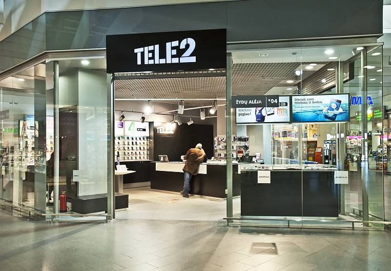 Cellular companies of the Far East are waiting for rebranding