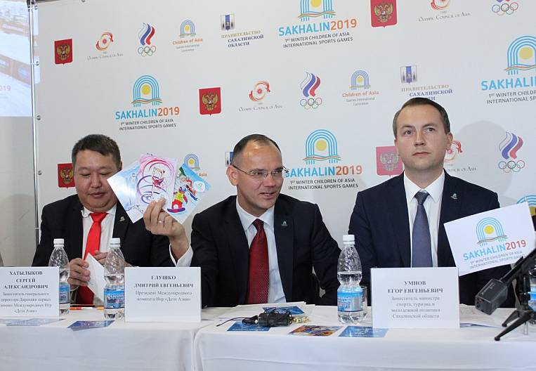 """The first winter games """"Children of Asia"""" are waiting on Sakhalin"""