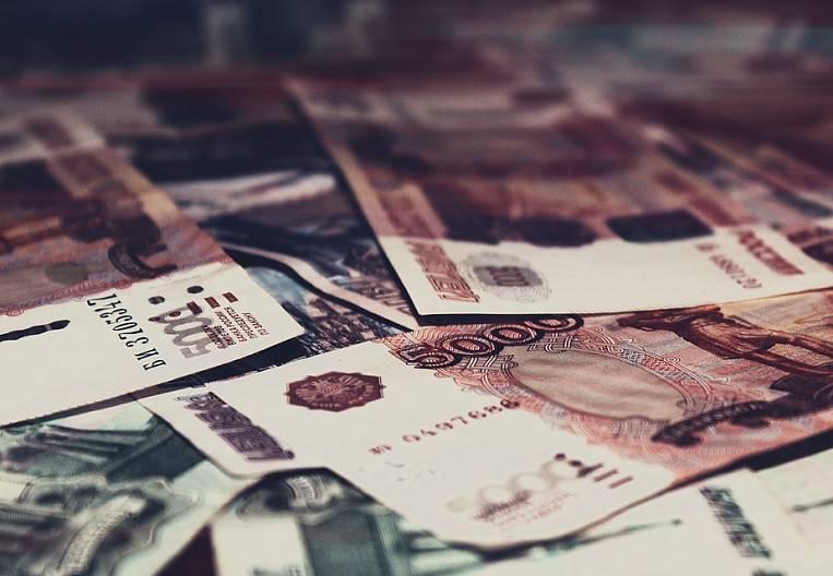Transbaikalia has increased income