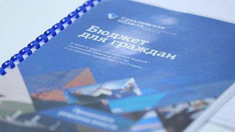 The social direction in Sakhalin will be protected from the crisis