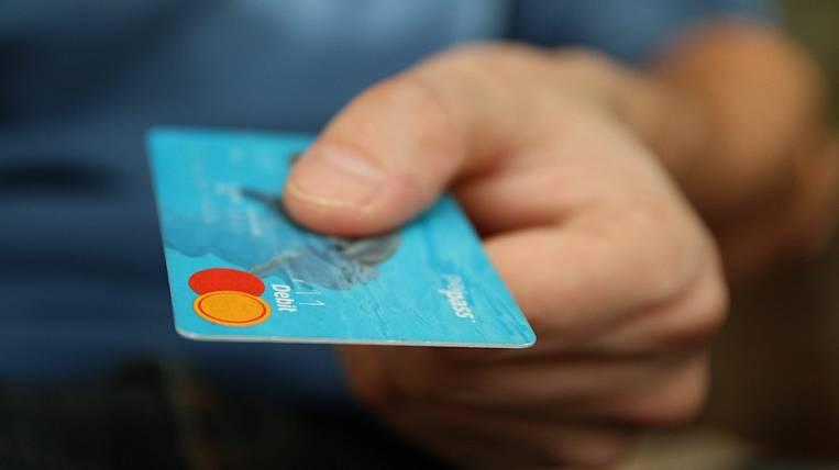 Выдают деньги карты кредит