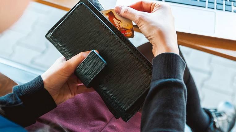 Ренессанс банк оформить кредитную карту