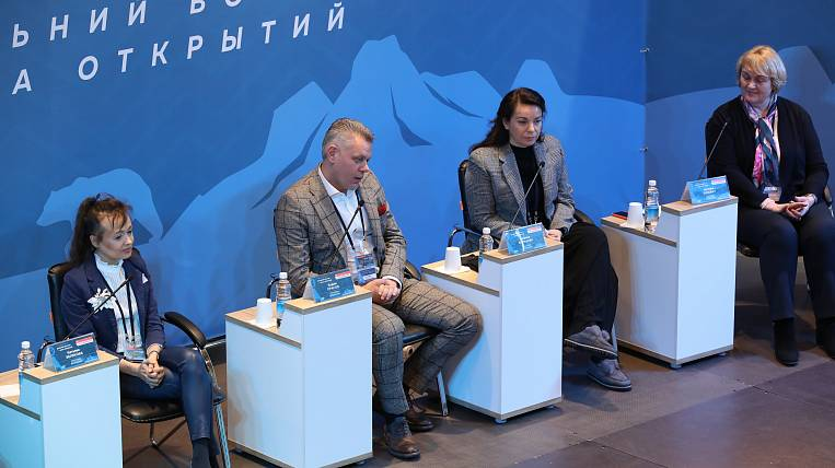 Tourist Forum in Kamchatka will become annual