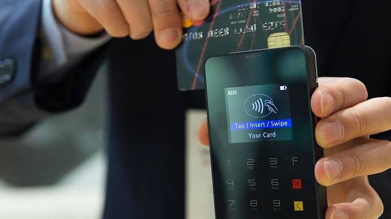 телефон в кредит через почта банк