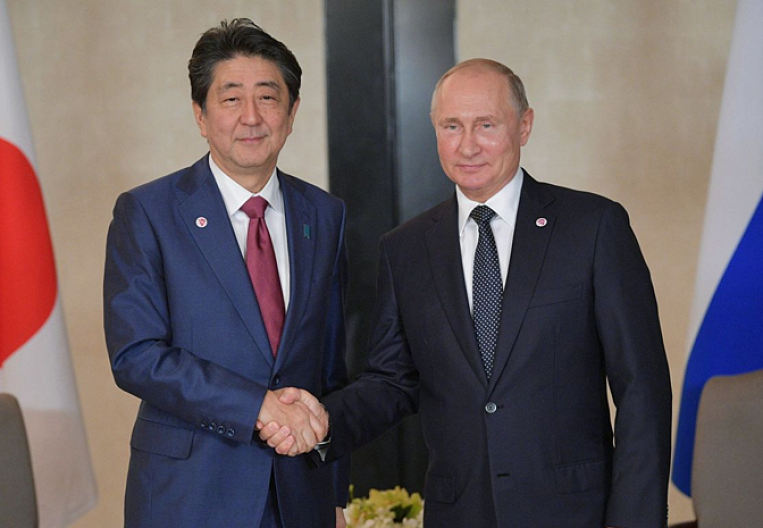 Dialogue on the peace treaty with Japan started