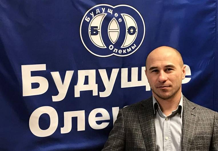 """""""A lot more things have not been done in Olekminsk to leave from there"""""""