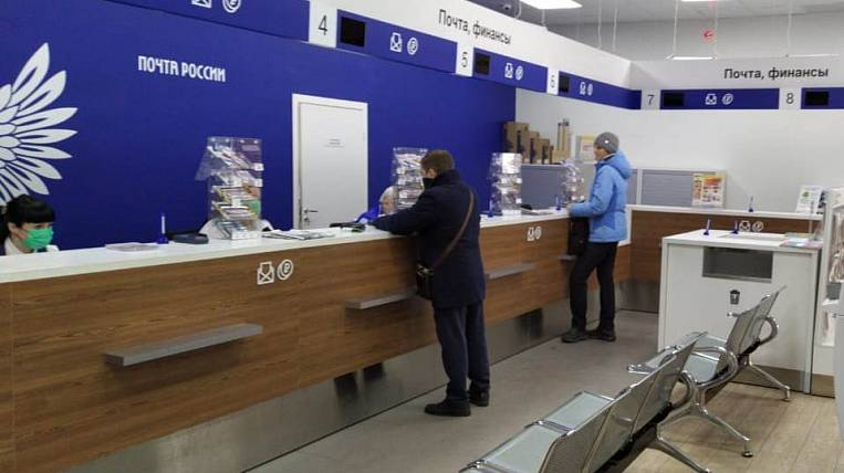 Russian Post will change the work schedule in November in the Khabarovsk Territory
