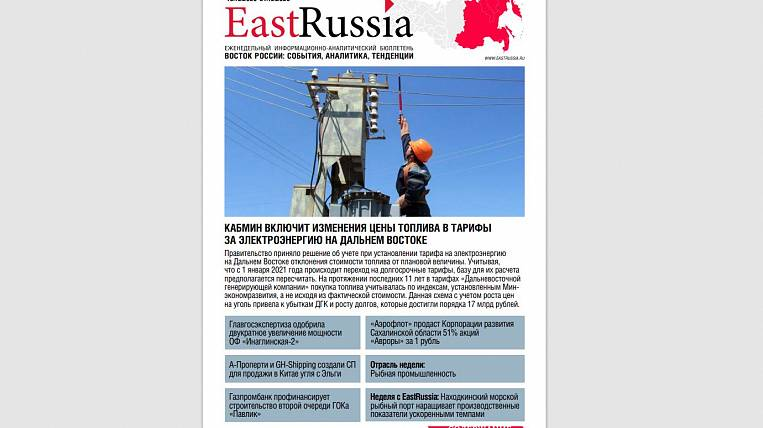 EastRussia Bulletin: the Ministry of Industry and Trade will pay extra to SuperJet operators